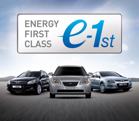 현대차, 'e-1st(ENERGY FIRST)' 준중형 모델 출시
