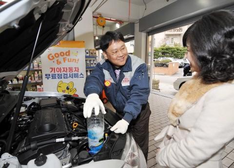 현대∙기아차, '새봄맞이 자동차 무상점검' 서비스