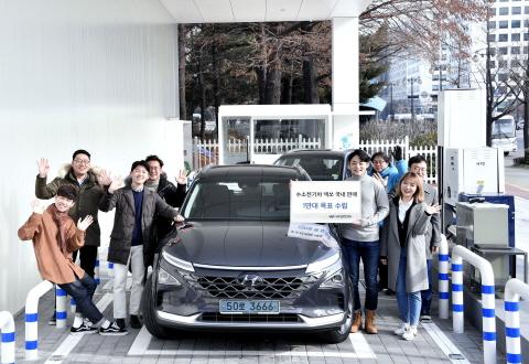 현대자동차, 2020년 수소전기차 '넥쏘' 국내 판매 계획 1만100...