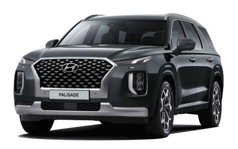 현대자동차, '2020 팰리세이드' 출시