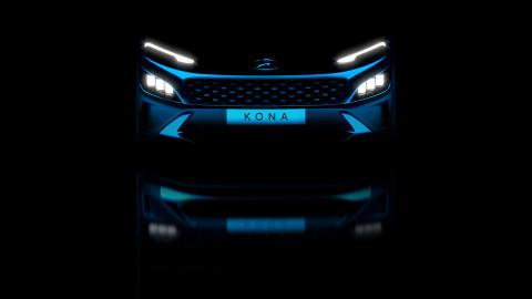 현대자동차, '더 뉴 코나' 티저 이미지 공개